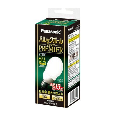 在庫限り パナソニック 電球型蛍光灯 EFA15EN/10H2 ナチュラル色 60形 E26口金 パルックボールプレミアA15形 Panasonic EFA15EN10H2