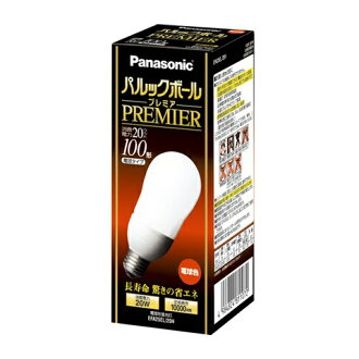 Stock limit Panasonic fluorescent bulb EFA25EL/20H electric bulb color 100 form E26 clasp パルックボールプレミア A form Panasonic EFA25EL20H one