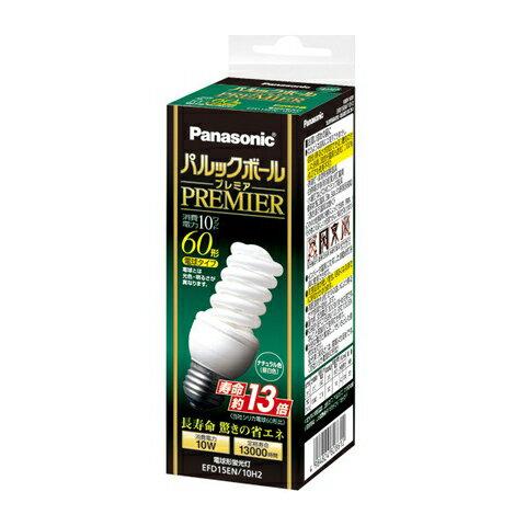 パナソニック 電球型蛍光灯 EFD15EN/10H2 ナチュラル色 60形 E26口金 パルックボールプレミア D15形 Panasonic EFD15EN10H2 在庫限り