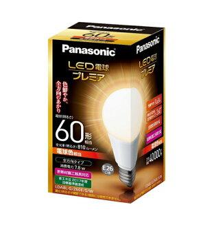 파나소닉 LED 전구 전구색LDA8L-G/Z60E/S/W전방향 타입 60 형상당E26 꼭지쇠 옥외 기구・단열재 시공 기구 대응 Panasonic LDA8LGZ60ESW