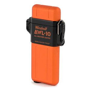 ウインドミル 内燃式 ターボライター AWL-10 オレンジ 307-0044 在庫限り
