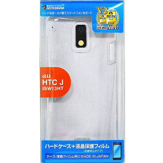 光栅香蕉硬體情况清除(au HTC J ISW13HT)智慧型手機情况RASTA BANANA MADE IN JAPAN