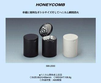 风车手机烟灰缸hanikamu素色台上烟灰缸