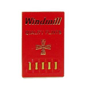 【メール便可】 ウインドミル フリントライター用着火石「発火石」 888-0002 WINDMILL