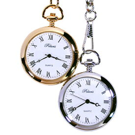【メール便可】 ローマ数字表記 懐中時計 チェーン付 日本製ムーブメント使用