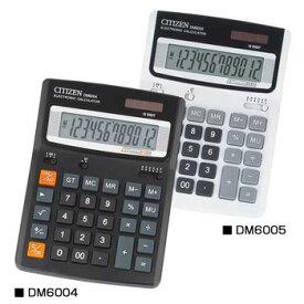 シチズン 2電源方式 大型 12桁表示 電卓 CITIZEN DM6004Q/6005Q