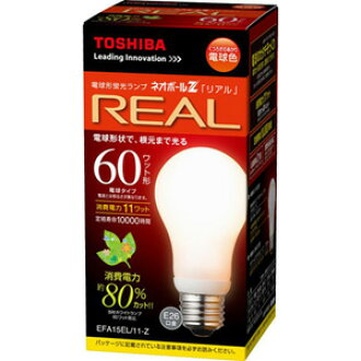 Toshiba bulb-shaped fluorescent lamp neoball Z real 60-Watt type TOSHIBA EFA15EL/11-Z