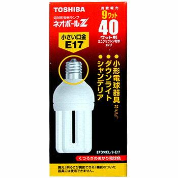 在庫限り 東芝 電球型蛍光ランプ EFD10EL/9-E17 電球色 40ワット形 ネオボールZ 電球型蛍光灯 TOSHIBA EFD10EL9E17