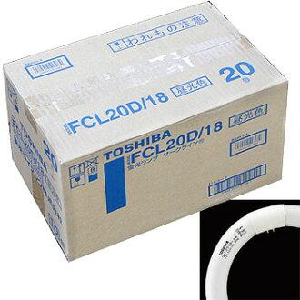 東芝起動器形成螢光燈 20 W 型 FCL20D/18 10 件與螢光照明利用東芝 (FCL20D18)