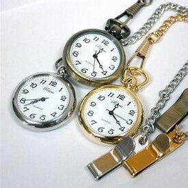 【メール便可】 アラビア数字 懐中時計 ミニサイズ チェーン付 日本製ムーブメント使用