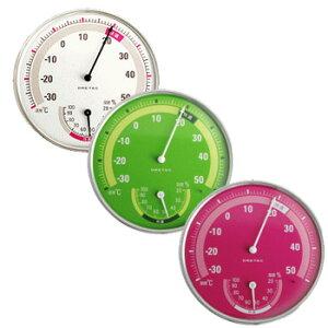 ドリテック アナログ温湿度計 おしゃれな壁掛け温湿度計 O-310 DRETEC メーカー取り寄せ