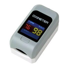 パルスオキシメータ フィンガーチップ 酸素濃度計 医療用 看護 家庭用 介護 医療機器認証取得