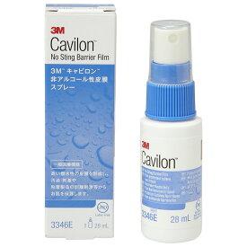 3M キャビロン非アルコール性皮膜 3346E(28ML/スプレー)