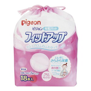 母乳パッド フィットアップ 1007741(18マイイリ) 24-8382-00 松吉医療総合カタログ|マツヨシ