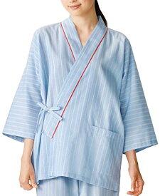 KAZEN(カゼン) 患者衣上衣(甚平型) 285-98 LL