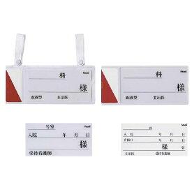 ネームカード(紙) FK-70K6B(100マイイリ) 1束 エスティーメディカル 24-2352-00
