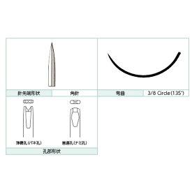 マイスコ縫合針 外科弱弯並 NO.9(10ポンイリ) 1箱 松吉医科器械 07-2020-09