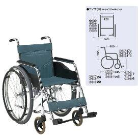 車いす(自走・スチール)背固定 DM-81 1台 松永製作所 20-5870-00