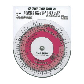 妊娠週数スケール 25-3035 1個 タケダコーポレーション 24-2336-00