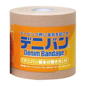 デニバン 75MMX4.5M(12カンイリ) 1箱 クレーマージャパン 23-7272-01