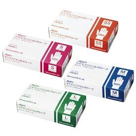 マイスコニトリルグローブ ホワイト MY-7551(S)100マイイリ 40箱 松吉医科器械 24-4570-01