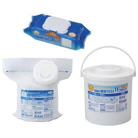 ハクゾウ環境クロスWブロック大判容器 2600174(250マイ) 1個 ハクゾウメディカル 24-4823-01