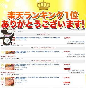 松阪牛(松坂牛)100%黄金のハンバーグ6個入り【送料無料】松阪牛特産、A5の高級部位を使用した極みハンバーグ