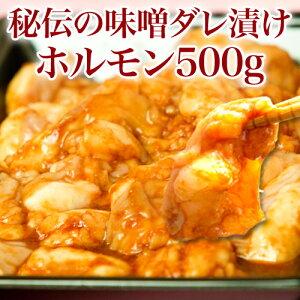 【松阪牛究極のバーベキュー】牛タンホルモンをセットに!総重量1.3kg!約5〜6人前焼肉やBBQに【送料無料】ホルモン松坂牛肉[牛肉/ステーキ/松坂牛/楽天/牛タンお取り寄せ/グルメBBQ/焼き肉セット/バーベキューセットBBQ肉/和牛/国産]