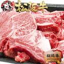 松阪牛 焼肉 メガ盛り 1kg 【500g×2個】 松坂牛 BBQ 焼き肉 パーティー に! お中元 御中元 夏ギフト バーベキュー …