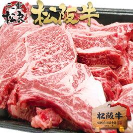 【松阪牛焼肉盛り合わせ500g】BBQや焼肉パーティー焼肉に!