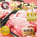 【松阪牛 A5ランク メガ盛り1kg(500g×2個)】送料無料◆牛丼、肉じゃがに!◆松坂牛 すき焼き・ステーキ・焼肉の通…