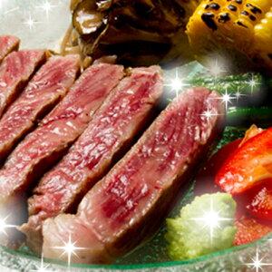 松阪牛黄金プレミアムサーロインステーキ
