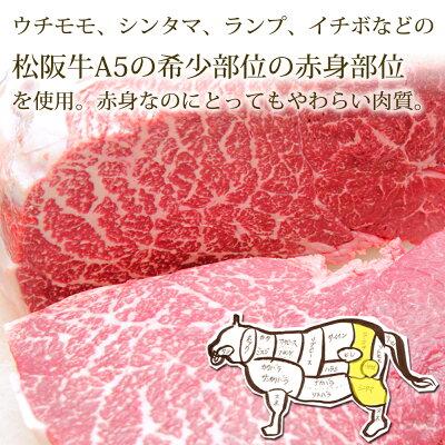 お歳暮【選べる松阪牛ステーキ赤身A5100g×2枚2人前】松坂牛お歳暮赤身ステーキグルメお歳暮肉
