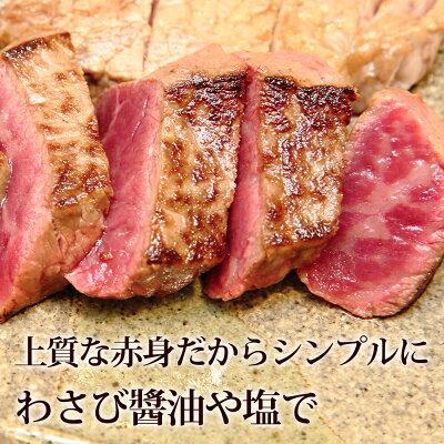 【選べる】松阪牛赤身カイノミステーキA5100g×2枚2人前お歳暮ギフトお歳暮松坂牛赤身ステーキグルメ肉お誕生日ギフト敬老の日牛肉ステーキ肉敬老