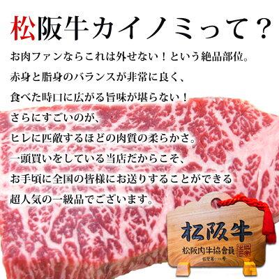 【A5等級松阪牛黄金のステーキ100g×2枚2人前】