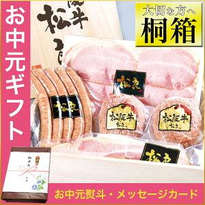 https://image.rakuten.co.jp/matsuyoshi/cabinet/05872934/imgrc0069552955.jpg