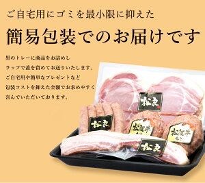 松阪牛100%黄金ハンバーグと美味し国三重の上質ハムギフトセット【送料無料】内祝ギフト松坂牛肉祝い牛肉景品内祝いお誕生日和牛お返しお取り寄せ贈り物詰め合わせ