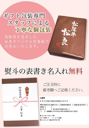松阪牛A5ランクロース400gお歳暮ギフト【すき焼き/焼肉用】送料無料
