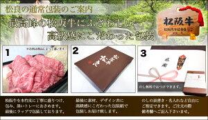松阪牛A5ランクロース400g【すき焼き/焼肉用】送料無料