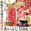 《 最優秀賞 》松阪牛 切り落とし 500g 三重 松坂牛 肉 通販 黒毛和牛 和牛 お返し 牛肉 牛丼 しゃぶしゃぶ お弁当 …