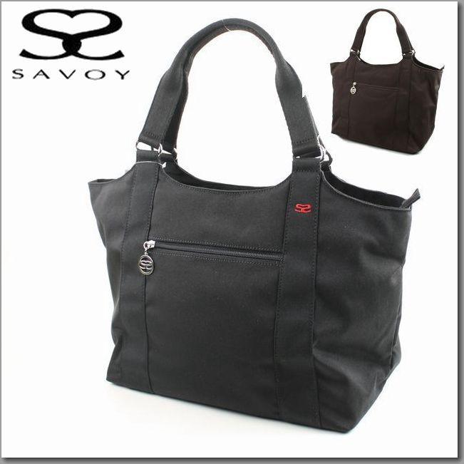 【再入荷】サボイ(SAVOY) バッグ ナイロン大き目トートバッグ(ジッパー開閉)1SM0831
