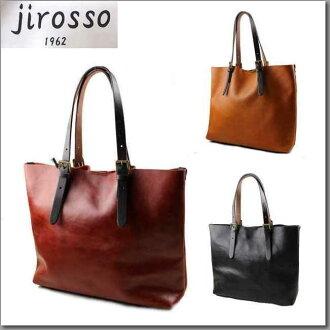 jirosso 皮革手提包折算為許多手提袋