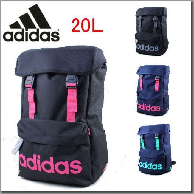 【新入荷】アディダス(adidas) リュック  ジラソーレ4 かぶせ型リュックサック(バッグパック)スクール 20L デイパック 学生用 通学 中学生 高校生47893