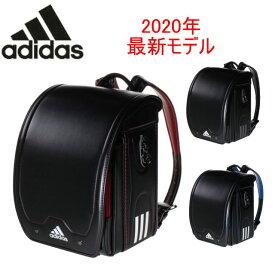アディダスランドセル 2020年モデル ランドセル キューブ型 淵なし 小学生クラリーノエフ 男の子(A4フラットファイル対応)(送料無料)日本製 正規品 35619