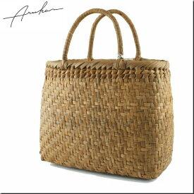 【新入荷】アルカン ARUKAN 山ぶどう かごバッグ 使い込むほど味がでる山ぶどうバッグ 5645604