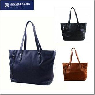 Single blast tote bag men unisex JGH-6597 with the her best (Harvest) バッグムスタッシュ 合皮 tote bag sky fastener