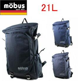 【新入荷】モーブス(mobus) スクエアーリュック ポリエステル素材(バッグパック)mo-124