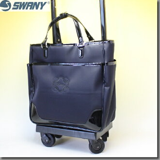 Suwanee SWANY carry bag D-142 モノグラーモ-N 4-wheel caster bags 14291