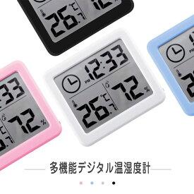 【送料無料】 温湿度計 デジタル おしゃれ 3.2インチ シンプル 大画面 結露 乾燥 インフルエンザ予防 子供 赤ちゃん ポイント消化