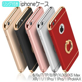 【送料無料】iPhoneケース 11 pro promax ケース かわいい xr リング付き iPhoneケース おしゃれ バンカーリング iPhoneX XS Max スマホケース 耐衝撃 ブランド 韓国 ポイント消化